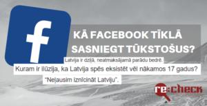 Statistika kā propagandas rīks jeb kā Facebook tīklā sasniegt tūkstošus