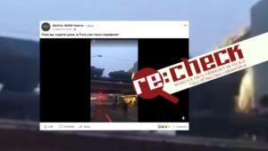 Nav taisnība – Rīgā nepārvadā tankus, kamēr sēžat mājās